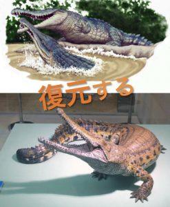 川崎悟司/海洋堂、古田悟郎制作
